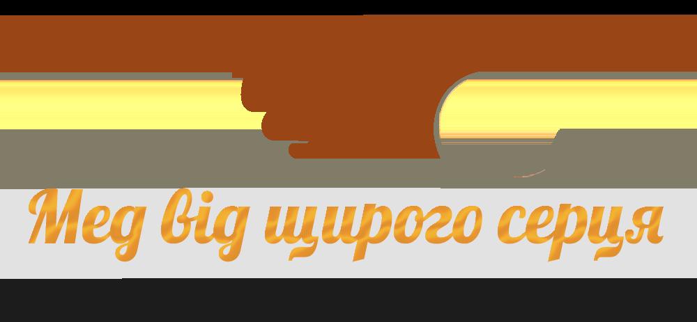"""Інтернет-магазин меду """"Весела бджілка"""""""
