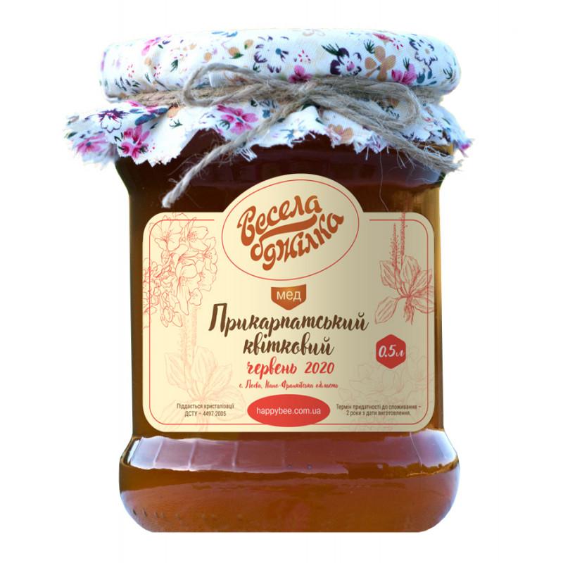 Прикарпатський квітковий (урожай 2020 р.)