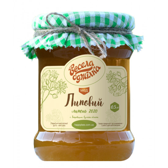 Липовий натуральний мед (урожай 2020 р.)
