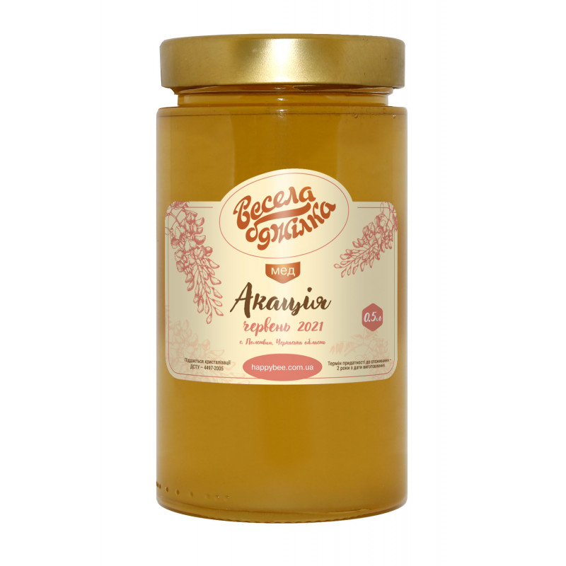 Мед натуральний, Акацієвий ( урожай 2021 р.)
