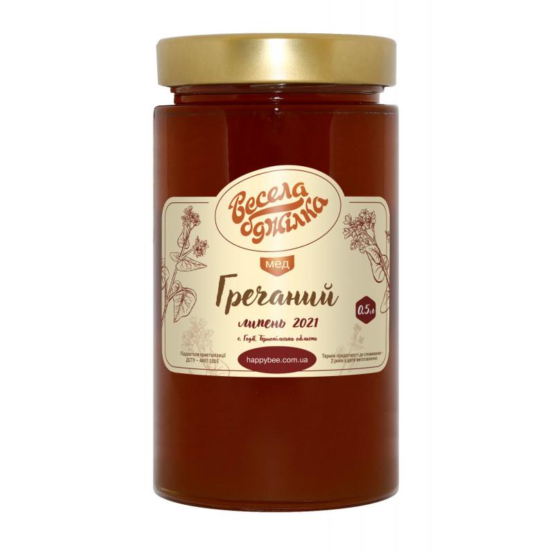 Мед натуральний, гречаний (урожай 2021 р.)
