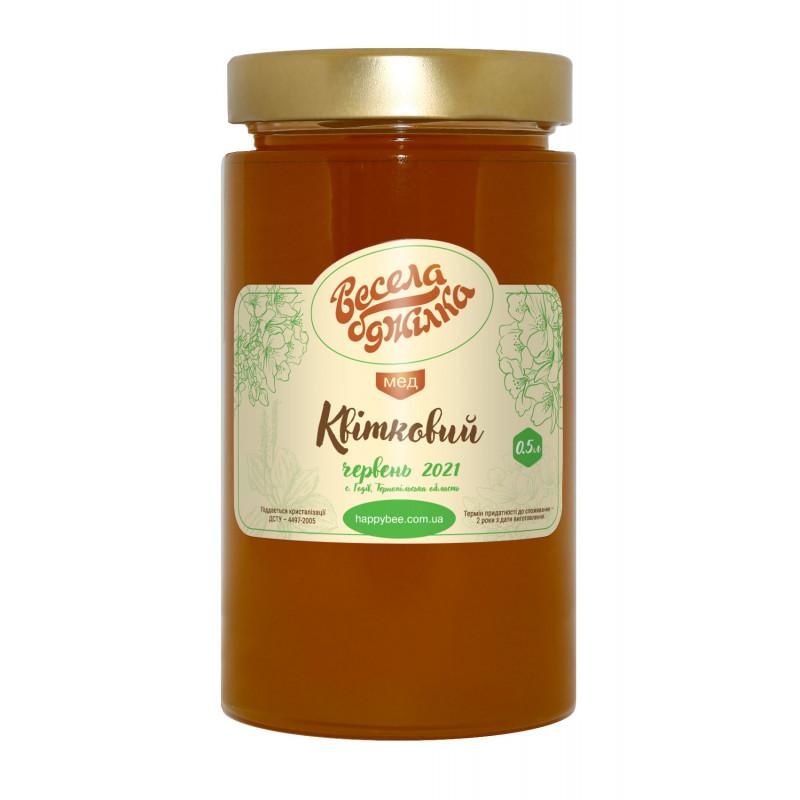 Мед квітковий, різнотрав'я (урожай 2021 р.)