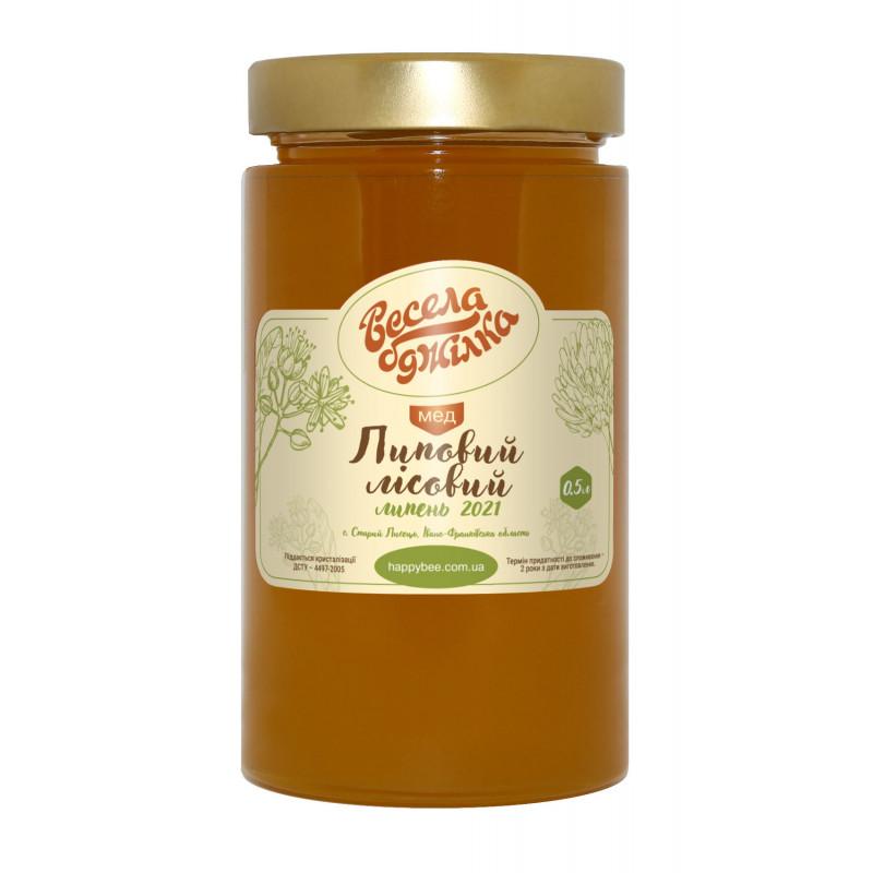 Липовий лісовий мед (урожай 2021р.)